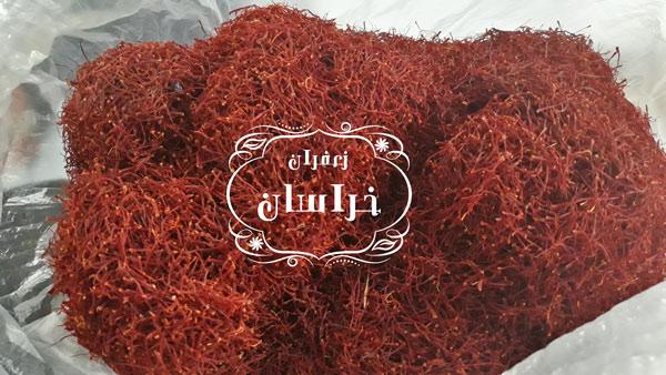 قیمت هر کیلو زعفران پوشال