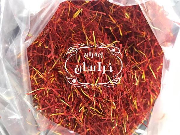 قیمت روز زعفران پوشال گرمی و مثقالی
