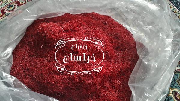 قیمت هر کیلو زعفران صادراتی به دلار