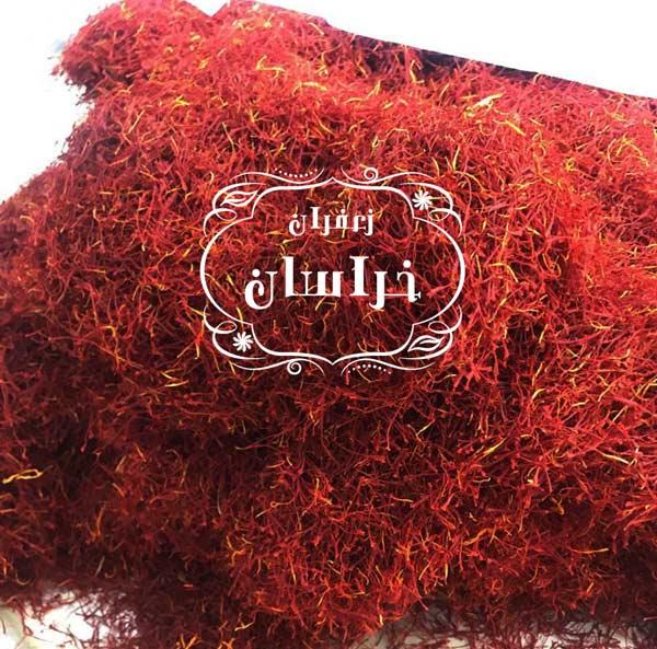 بروزرسانی قیمت زعفران پوشال در مشهد