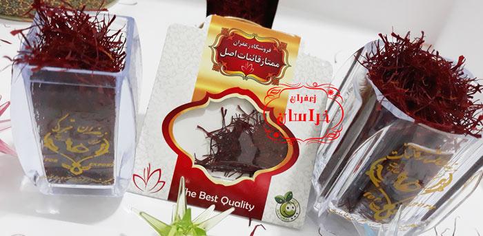 قیمت زعفران گرمی در دبی