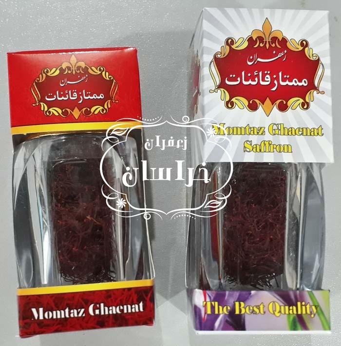 قیمت بسته بندی زعفران بسته بندی زعفران