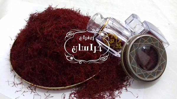 خرید زعفران بسته بندی در تهران