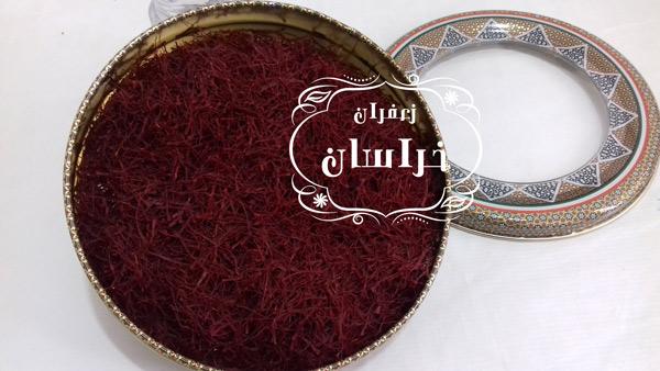 خرید زعفران مشهد قائن با کیفیت تضمینی