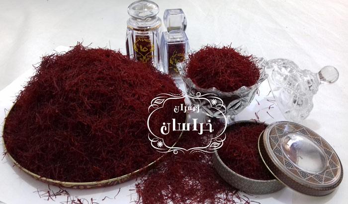 قیمت زعفران فله در مشهد فروش زعفران قائنات در مشهد قیمت زعفران در مشهد سال ۹۸