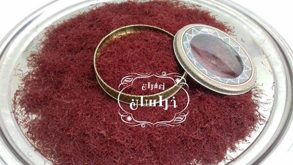 قیمت زعفران سرگل امروز آپدیت روزانه