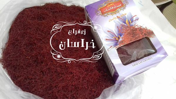 قیمت خرید زعفران امروز
