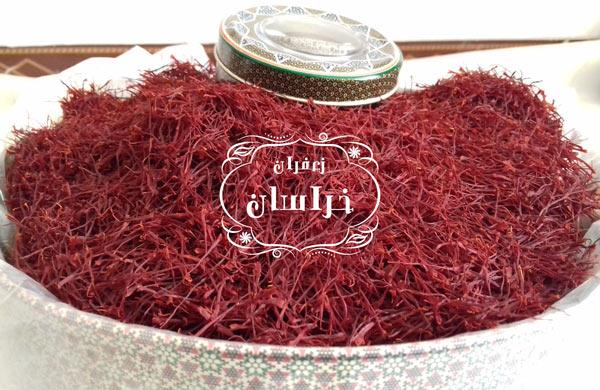 لیست قیمت زعفران فله در مشهد