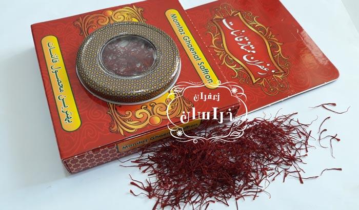 تفاوت زعفران قائنات با سایر انواع زعفران در چیست انواع زعفران صادراتی