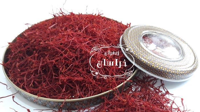 خرید زعفران درجه یک قیمت زعفران کیلویی 98