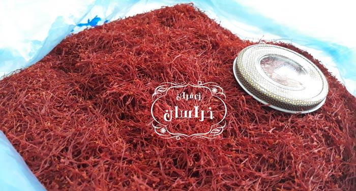 خرید عمده زعفران فله قیمت زعفران قائنات خرید اینترنتی زعفران قائنات