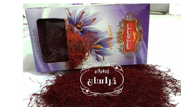 قیمت خرید یک کیلو زعفران خشک سال ۹۸