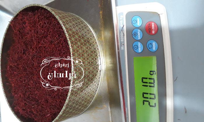 قیمت هر کیلو زعفران در ترکیه قیمت زعفران در ترکیه 98 قیمت یک گرم زعفران در ترکیه