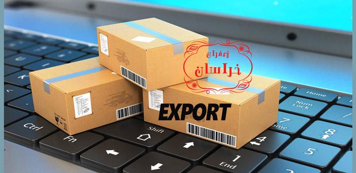 سود صادرات زعفران به ترکیه چقدر است قیمت زعفران در استانبول ترکیه