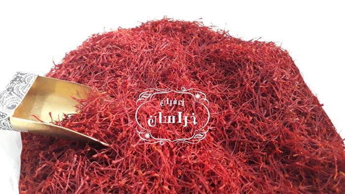 قیمت زعفران در ترکیه 98 قیمت هرگرم زعفران در ترکیه قیمت زعفران