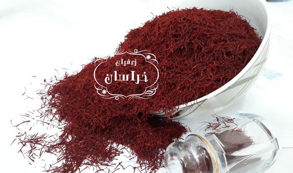 قیمت هر کیلو زعفران در ترکیه