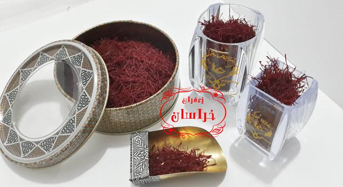 انواع زعفران صادراتی ارسال زعفران با پست به خارج