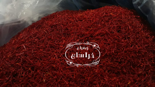 ارزانترین قیمت خرید زعفران در تهران