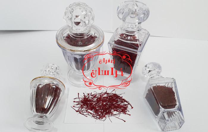 زعفران سرگل صادراتی بسته بندی و صادرات زعفران