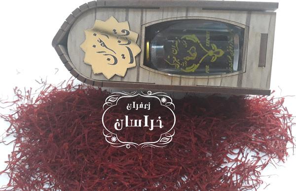 زعفران صادراتی ایران و قیمت روز زعفران