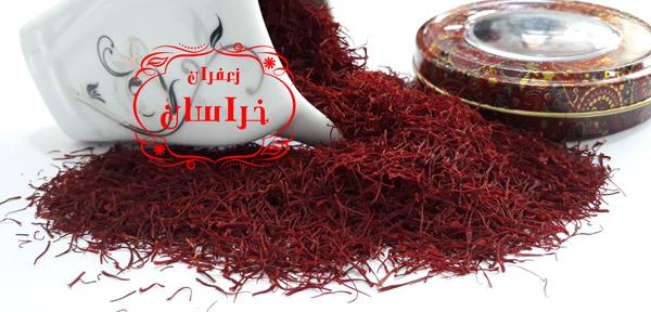 فروش زعفران در تهران با قیمت مناسب