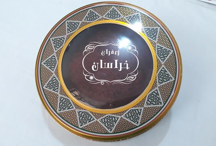 خرید زعفران کیلویی به صورت تضمینی قیمت زعفران کیلویی امروز قیمت زعفران کیلویی 98