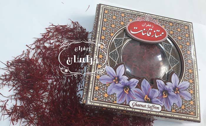 قیمت زعفران قائنات مشهد قیمت یک مثقال زعفران در سال 98
