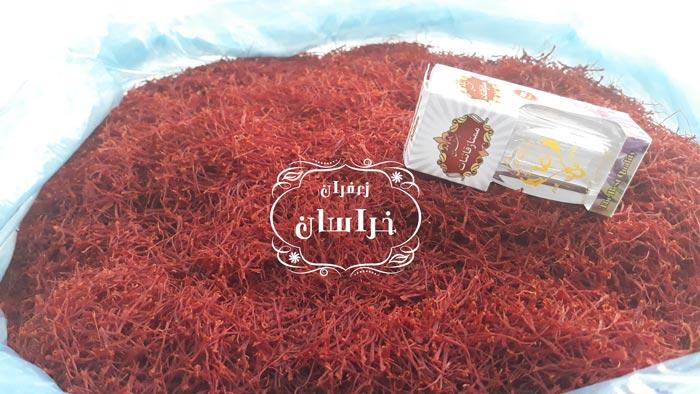 خرید عمده زعفران فله خرید زعفران کیلویی خرید زعفران درجه یک