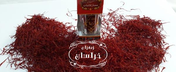 قیمت زعفران در تهران امروز