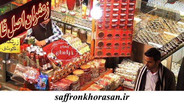 مرکز خرید زعفران در تهران