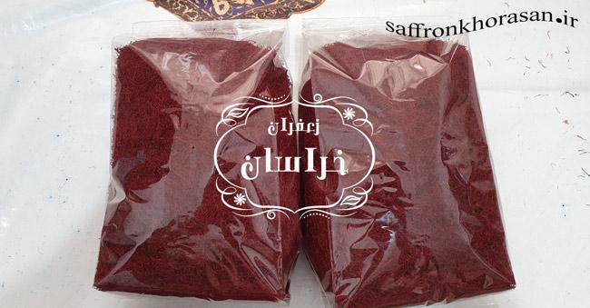 خرید زعفران کیلویی و عمده