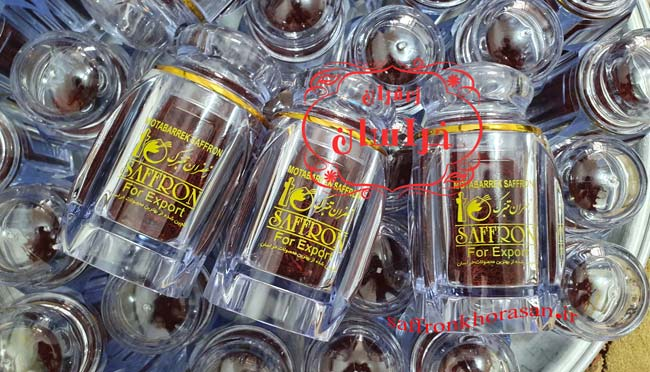 قیمت یک مثقال زعفران در سال 98