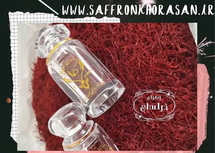 خرید عمده زعفران بسته بندی شده
