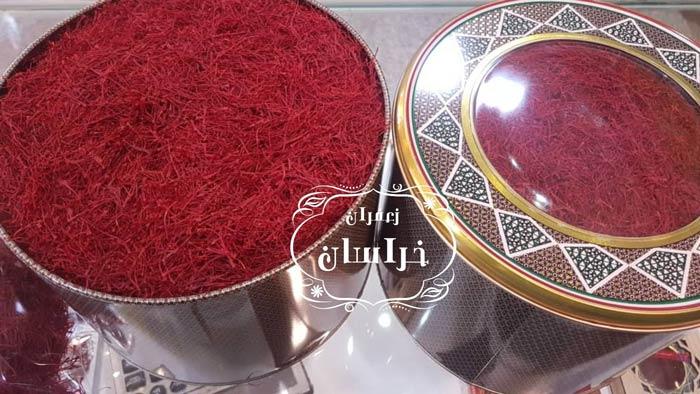 پخش زعفران در بازار زعفران مشهد
